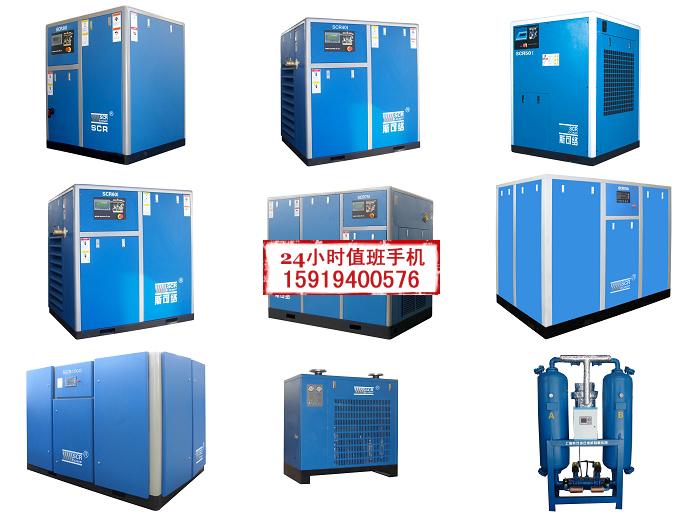 国产空压机品牌哪个好●深圳斯可络空压机是最好