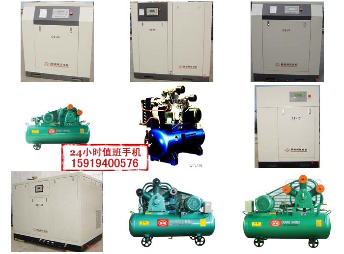 美国A系列斜面式螺杆压缩机◆CS系列螺杆式空气压缩机