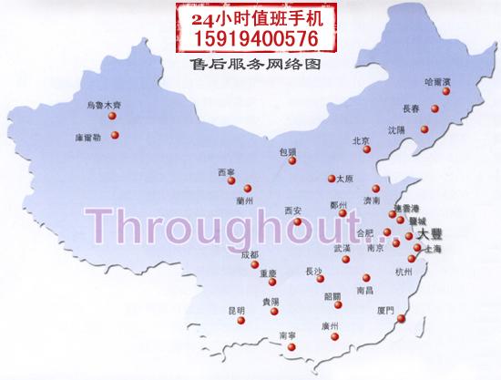 大丰bet356提款不能取消吗_bet356中文版_bet356提现时间售后服务网络图