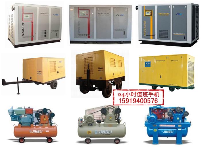 深圳保力杰固定式风冷/水冷型空压机◆22KW~200KW 性能卓越