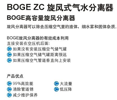 ZC旋风式气水分离器产品介绍
